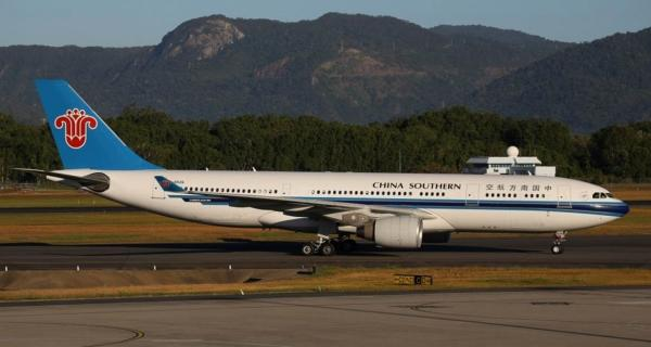 China southern announces cairns service cairns airport - China southern airlines guangzhou office ...