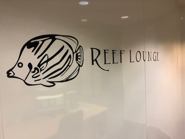 The Cairns Reef Lounge